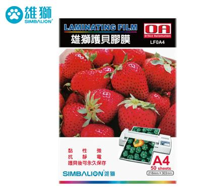 雄獅 LFOA4 護貝膠膜 A4 ( 100張 ) /盒