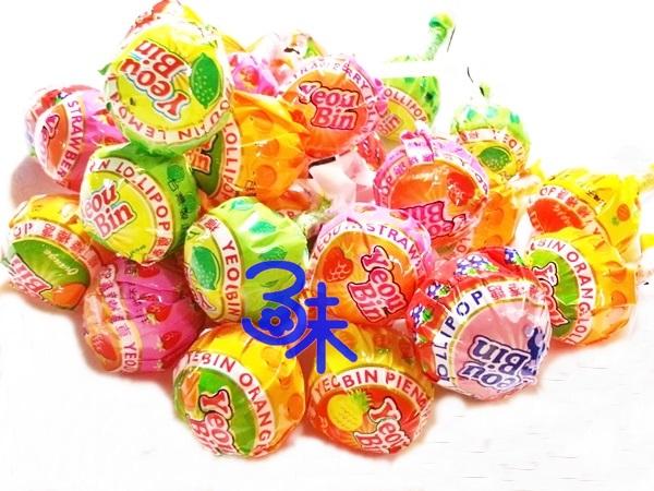 (台灣) 綜合水果棒棒糖 1包 600 公克 (約44支) 特價 78元 (大小類似加倍佳棒棒糖)
