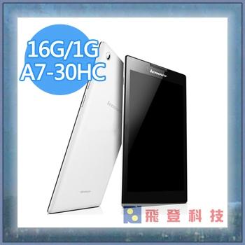 【通話平板】白色 Lenovo IdeaTab Tab2 A7-30HC 7吋四核通話平板(3G版/16G)