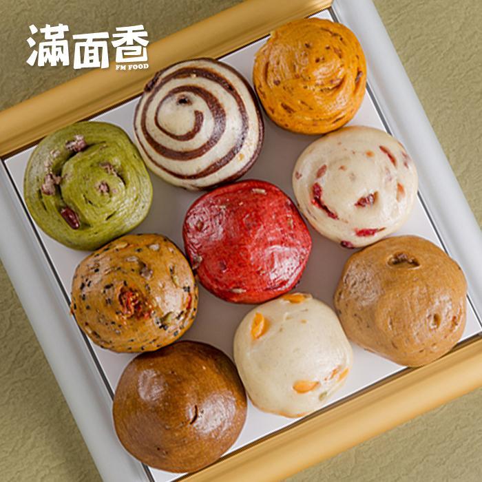 【滿面香】色彩繽紛顛覆傳統手工饅頭