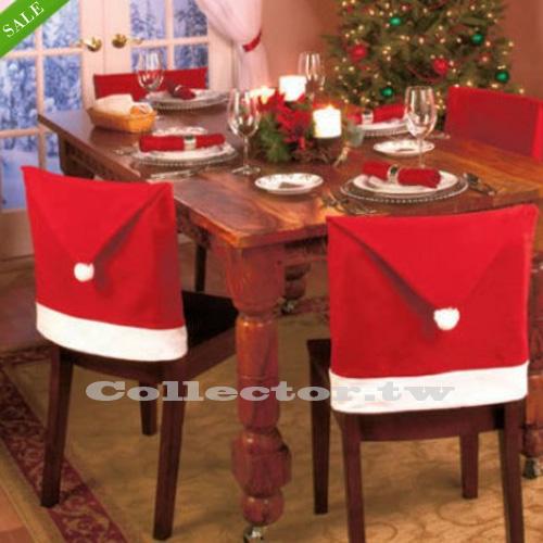 【P15111001】聖誕節裝飾品-聖誕帽子椅套 椅子帽 聖誕禮物 禮品
