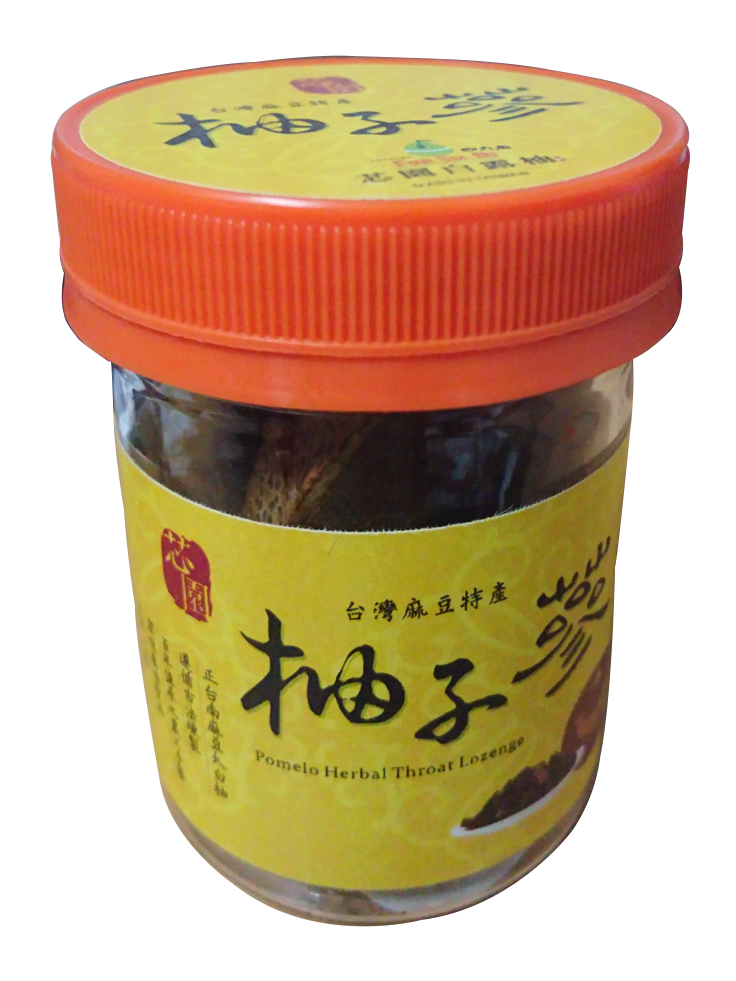 【購禮數】芯園柚子蔘 Pomelo Herbal Throat Lozenge (45g)