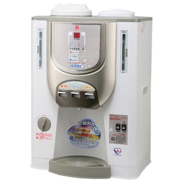 晶工 11公升冰溫熱開飲機 JD-8302/JD8302 **免運費**