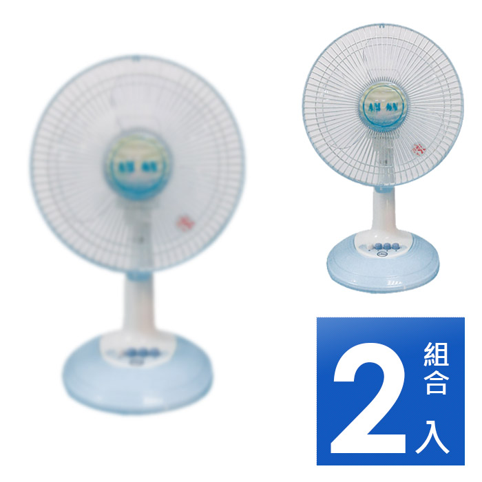 《二入超值》【華信】台灣製造10吋桌扇/電風扇(藍/粉)顏色隨機 HF-1010