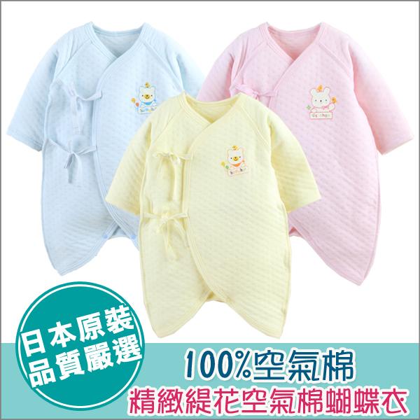 蝴蝶衣/包屁衣/空氣棉出口日本加厚保暖長袖純棉提花空氣棉寶寶連身衣【Joybaby】