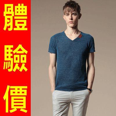 亞麻T恤 短袖上衣-V領夏季時尚棉麻透氣男T恤5色69f1【獨家進口】【米蘭精品】