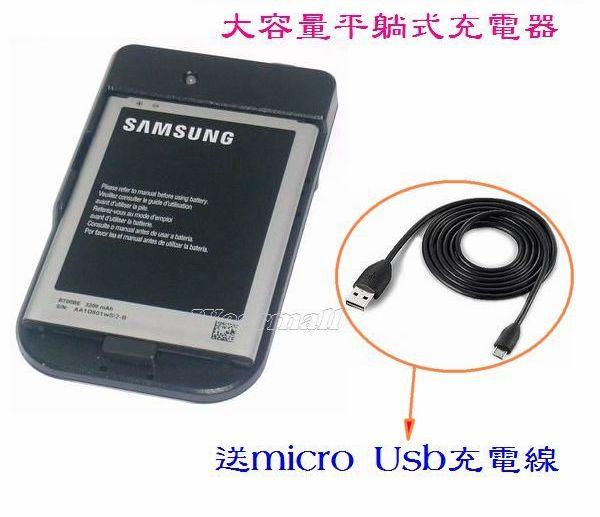 【免運費】Samsung B700BC【專用座充】台灣製造、5千萬產物險,i9200 Galaxy Mega 6.3