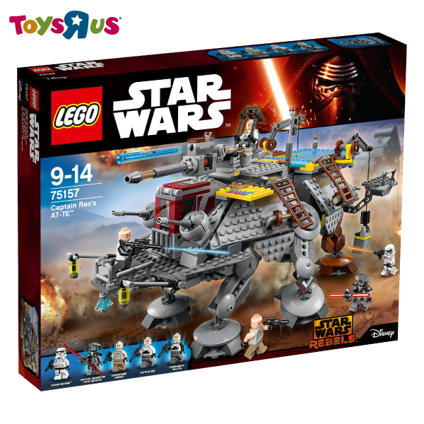 玩具反斗城 樂高 LEGO  Captain Rex's AT-TE?-75157***