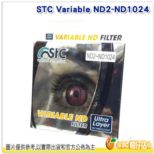 送濾鏡袋 STC Ultra Layer VND 72mm 可調式減光鏡 72 保護鏡 濾鏡 公司貨 一年保固 ND2~ND1024