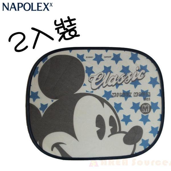 【【禾宜精品】遮陽板 - NAPOLEX 迪士尼米奇系列 WDC-32 側窗遮陽板 (2入裝)