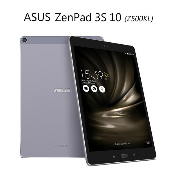 ASUS ZenPad 3S 10 我的追劇神器(Z500KL)~送螢幕保護貼+書本式皮套