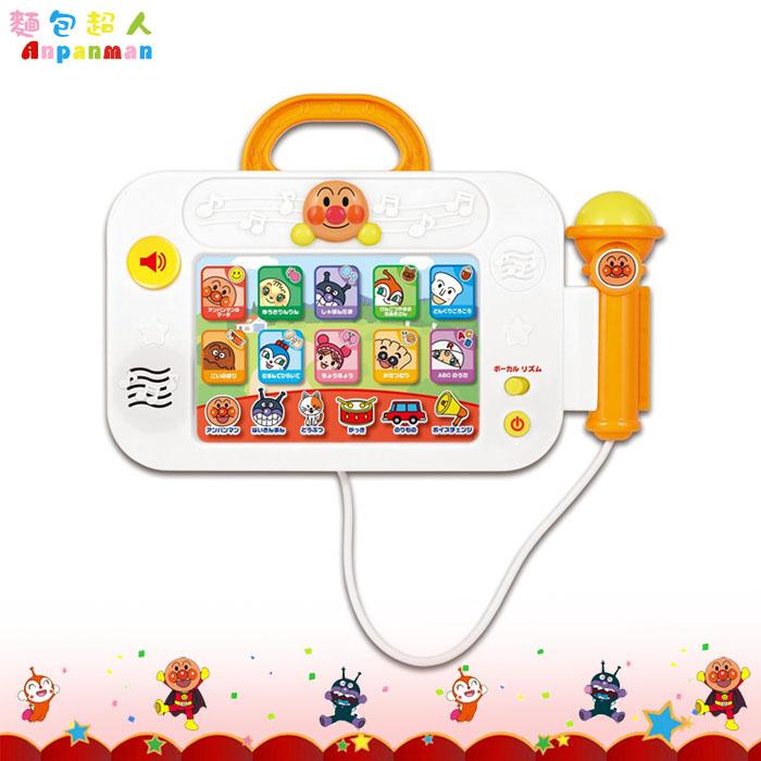 大田倉 日本進口正版麵包超人 Anpanman 手提卡拉OK玩具組  麥克風 音樂玩具 唱歌 002727