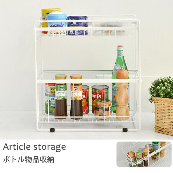 廚房架 收納櫃【D0093】拉式瓶罐收納架 MIT台灣製 完美主義