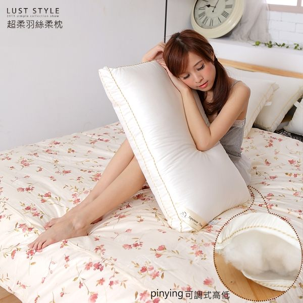 LUST生活寢具【超柔軟、羽絲柔枕 】可調整高低、防蠻抗菌、台灣製、飯店大呎吋