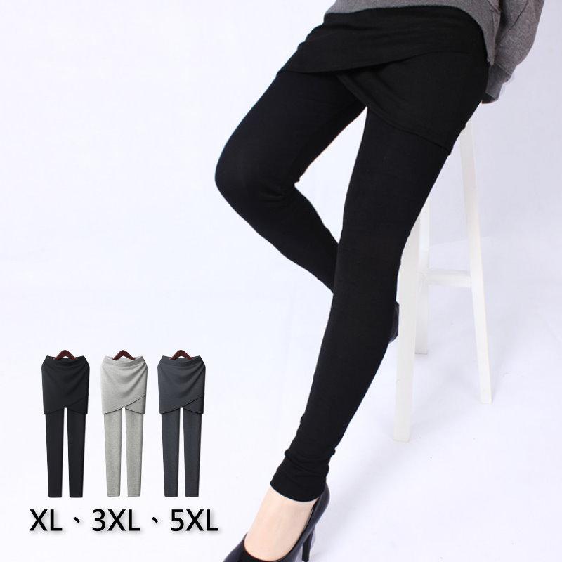 【紐約七號】A3-013 大尺碼不規則交叉側開叉包臀連身褲裙打底褲 3色 XL~5XL