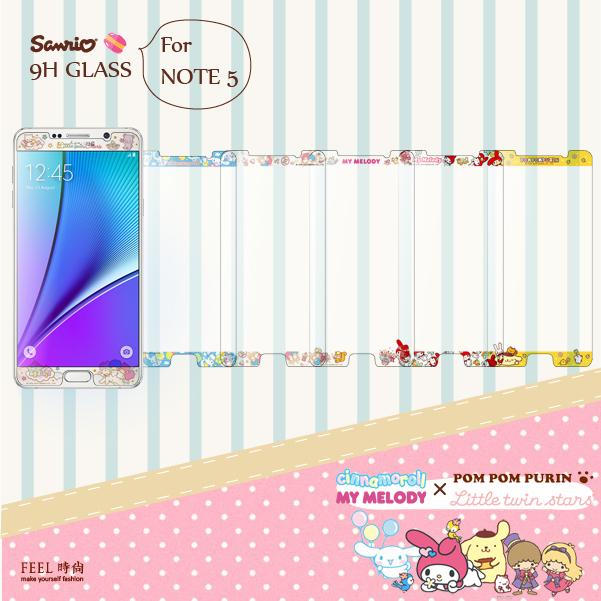 三星Samsung NOTE5 N9208 9H 正版 三麗鷗Sanrio 家族 9H浮雕 彩繪 鋼化玻璃 螢幕保護貼 手機包膜 美樂蒂 MY MELODY 雙子星 Little Twin Stars 布丁狗 大耳狗