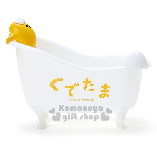〔小禮堂〕蛋黃哥 浴缸造型收納盒《小.白.躺姿.蛋殼》