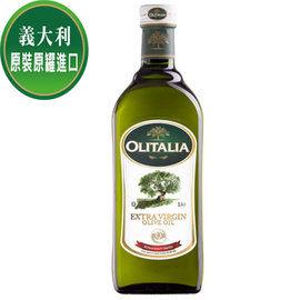 Olitalia奧利塔 特級冷壓橄欖油 1000ml/瓶 原價$440 特價$418