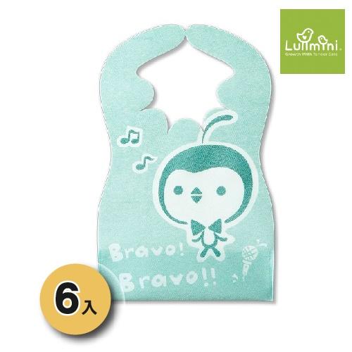 台灣【Lullmini】Floret 嬰幼童拋棄型圍兜6入(企鵝)