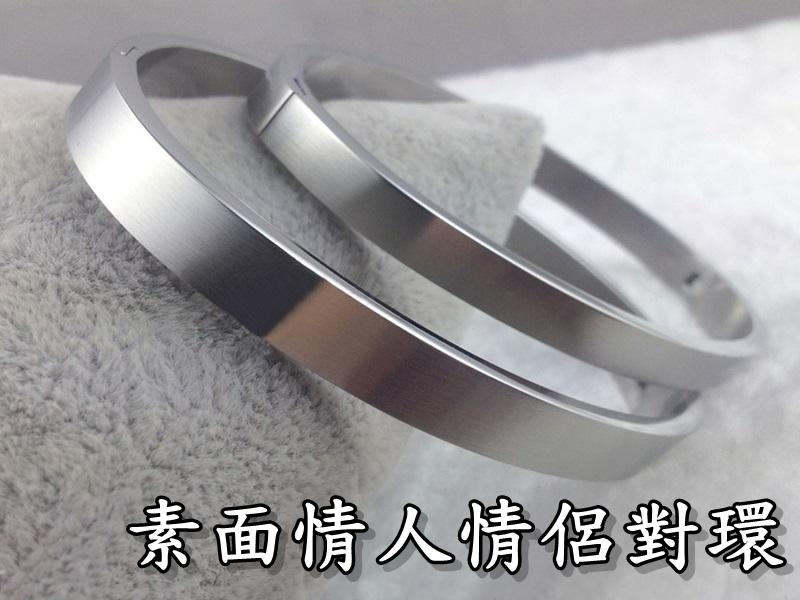 《316小舖》【B183】(專櫃西德鋼手環-白鋼霧面款情侶對環-單件價 /防過敏手環/白鋼手環/純鋼手環/白鋼光面手環)