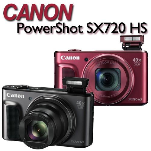 【送32G記憶卡+自拍棒+清潔好禮組】Canon PowerShot SX720 HS【公司貨】少量現貨,請先詢問再下單
