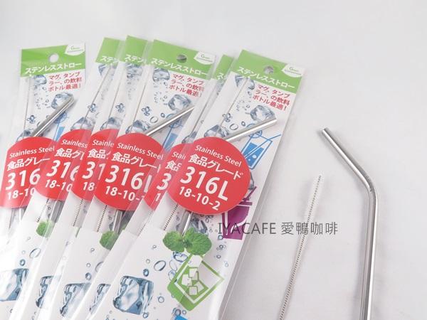 《愛鴨咖啡》316L 18/10 不銹鋼吸管 直型吸管 彎型吸管 附毛刷