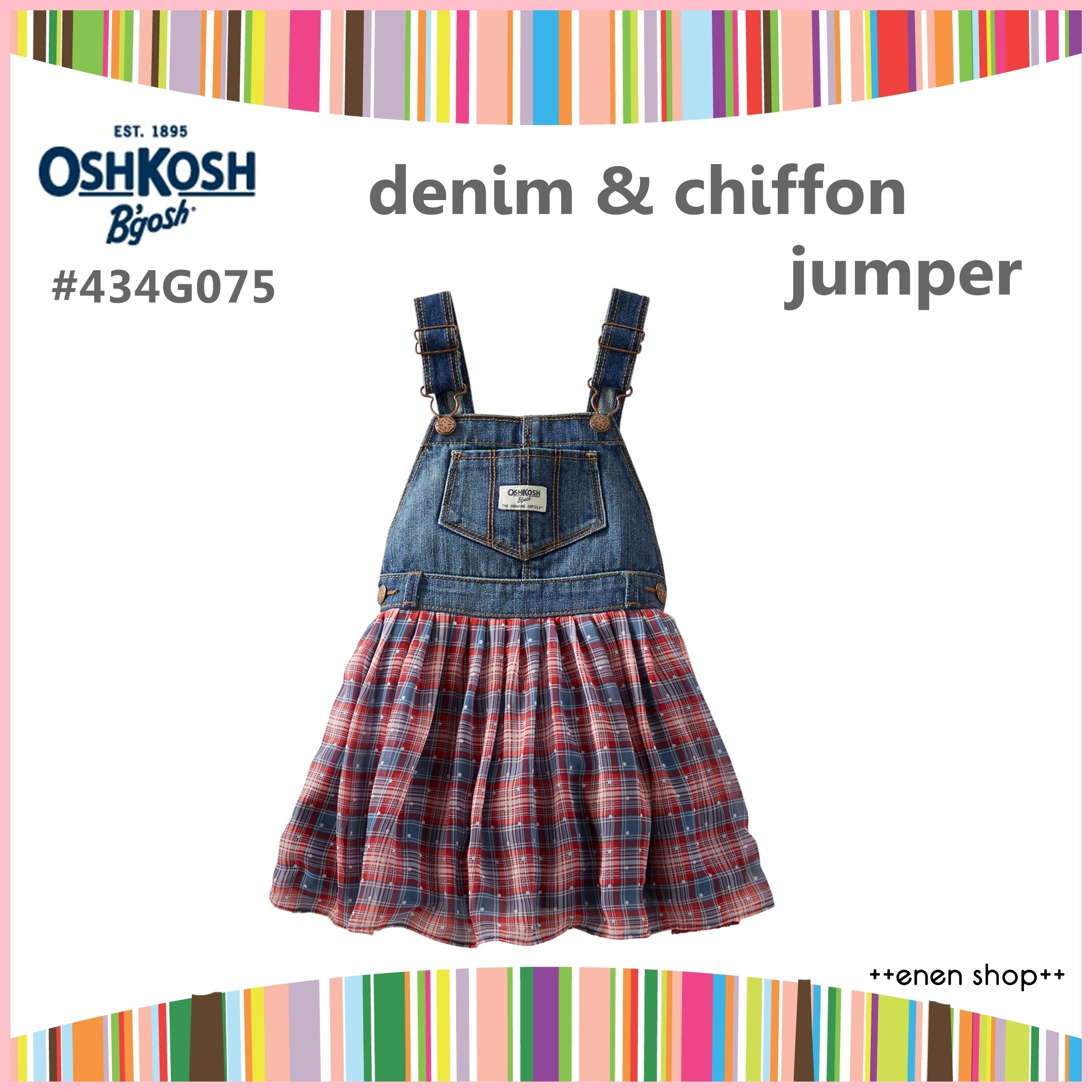 ++enen shop++ OshKosh B'gosh 單寧格紋款吊帶裙 ∥ 12M/18M/24M/2T/4T