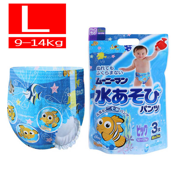 UNICHARM 日本寶寶游泳尿褲-3入 藍色 L
