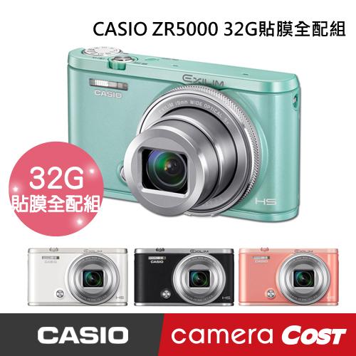 【32G套餐二】CASIO ZR5000 EX-ZR5000 數位相機 公司貨 自拍 美肌 翻轉螢幕  新一代 ZR3500 ZR3600