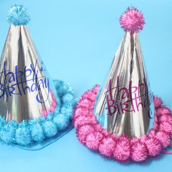 小鋁膜亮面毛球生日帽 尖帽 生日帽 毛球派對帽 毛球尖紙帽/一個入{定50}~645602