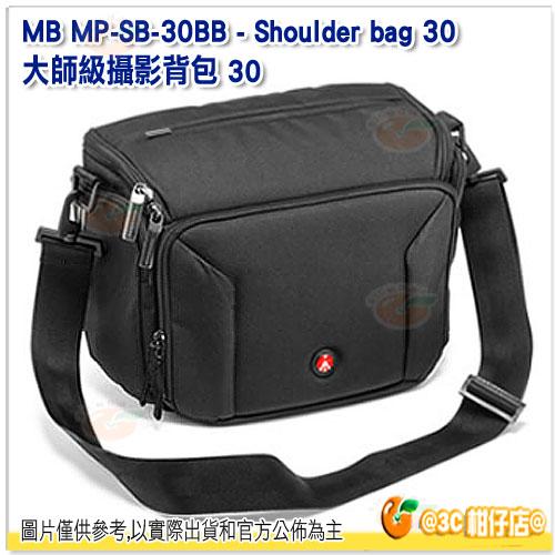 分期0利率 Manfrotto 曼富圖 大師級攝影背包 MB MP-SB-30BB 正成公司貨 Shoulder Bag 30 相機包 攝影包 登機包
