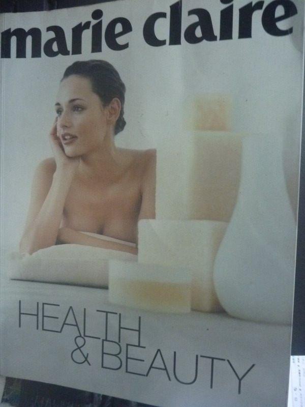 【書寶二手書T9/美容_ZAU】Health and Beauty Book_Jane Campsie