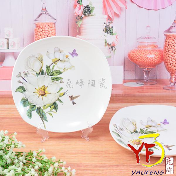 ★堯峰陶瓷★餐桌系列 骨瓷 白山茶 8吋 圓角方盤