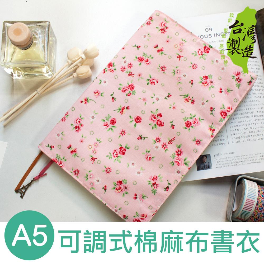 珠友 DI-52031 A5/25K 多功能書衣/書皮/書套-可調式棉麻布(A1~A5)