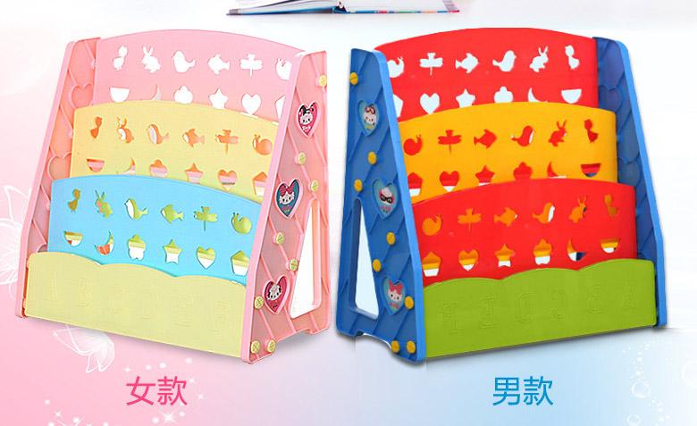 【樂遊遊】兒童書架(三層) 寶寶書架/幼兒書架 兒童收納架 寶寶簡易書櫃幼兒園圖書架繪本收納架