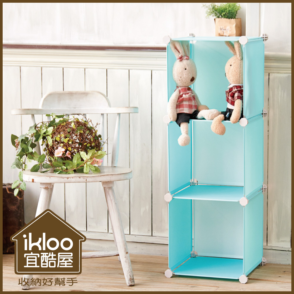 【ikloo】3格馬卡龍收納櫃/組合櫃