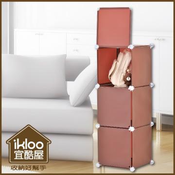 【ikloo】diy家具3格3門收納櫃/組合櫃