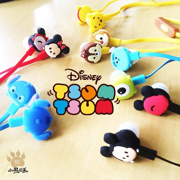 小熊日系 迪士尼 Disney TSUM TSUM 入耳式立體聲線控耳機 附麥克風 米奇 米妮 史迪奇 玩具總動員