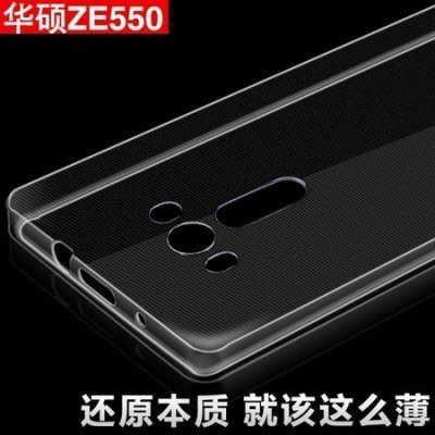 華碩Zenfon 2 Laser ZE550KL 5.5吋手機保護套 0.5mm矽膠超薄透明隱形套