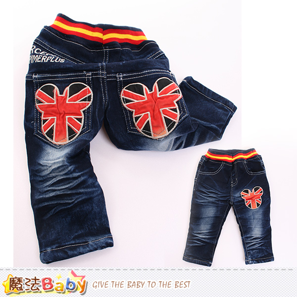 小童牛仔褲 加厚刷毛裡男童牛仔褲 魔法Baby~k60065