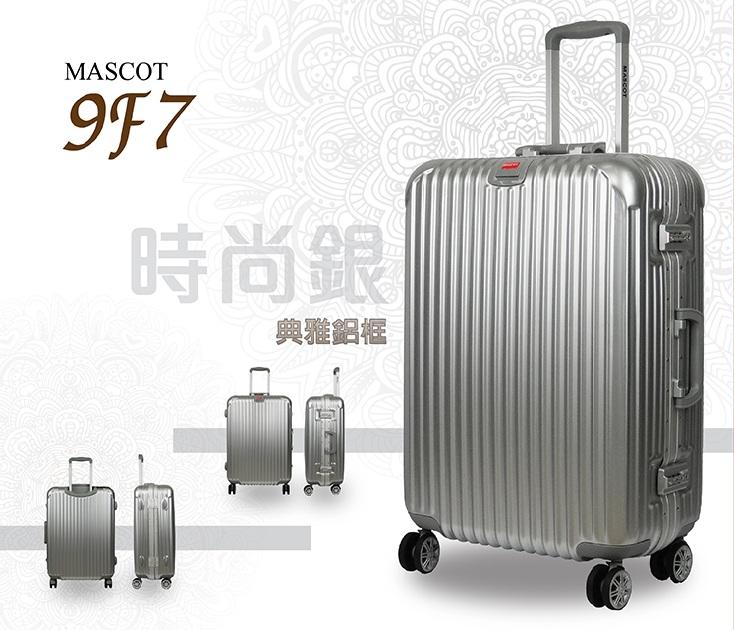 【熊熊先生】 行李箱/旅行箱 9F7 典雅鋁框 20吋 TSA密碼鎖 雙排輪