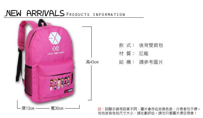韓系EXO 娃娃糖果色後背包(現貨+預購)