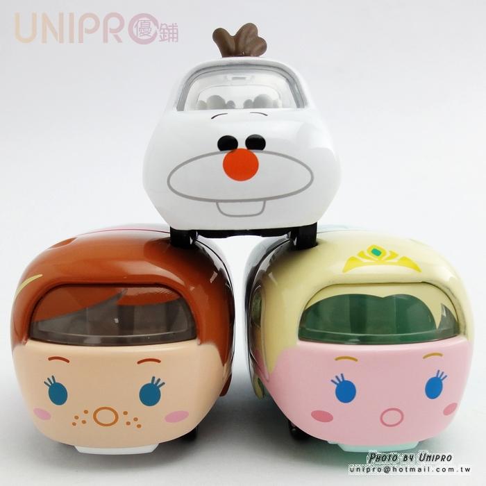 【UNIPRO】 冰雪奇緣 FROZEN 艾莎 雪寶 安娜 TSUM TSUM 疊疊樂 多美小汽車 玩具車 TOMICA