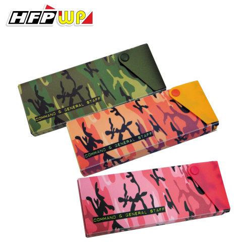HFPWP 鉛筆盒 迷彩系列 限量商品 環保材質 台灣製 558-DS / 個