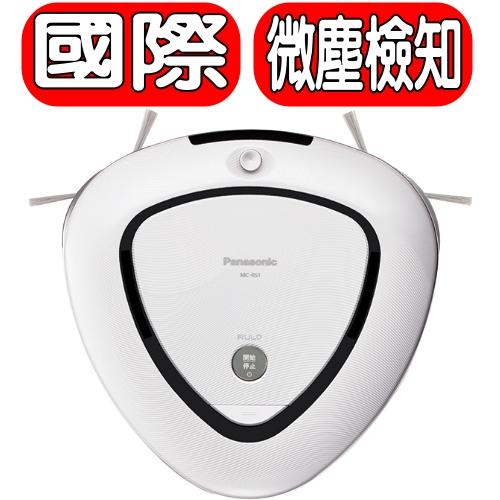 《結帳打95折》Panasonic國際牌【MC-RS1T-W】掃地機器人