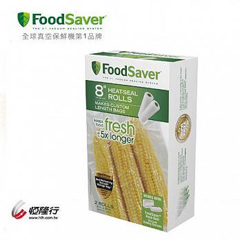 【集雅社】美國 FoodSaver 真空保鮮機適用 真空卷2入裝 (8吋) 可重複使用