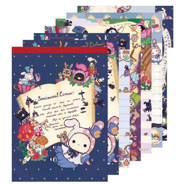 【真愛日本】15092200014  馬戲團大便條本-魔法書 SAN-X Sentimental Circus 便條本