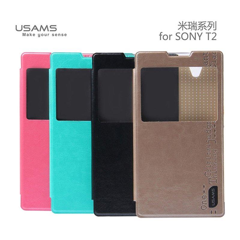 USAMS Sony Xperia T2 Ultra D5303 巨芒機 米瑞系列 視窗側掀皮套/保護套/皮套/保護殼