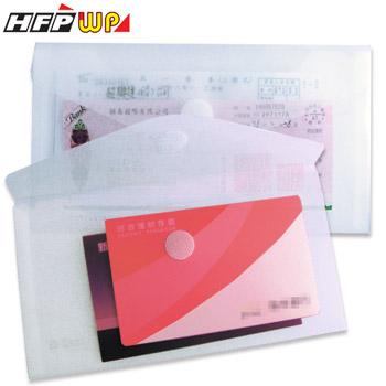 【超聯捷 HFPWP 資料袋】 G905 黏扣文件袋 (支票型)