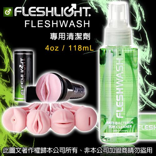 【星鑽情趣精品】美國Fleshlight - Fleshwash 手電筒專用清潔劑(HA00026)